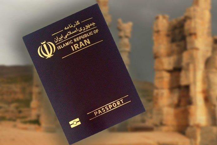 ادارات صدور گذرنامه در تهران