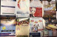 رشد قابل توجه کسب و کارهای ایرانیان مقیم ترکیه