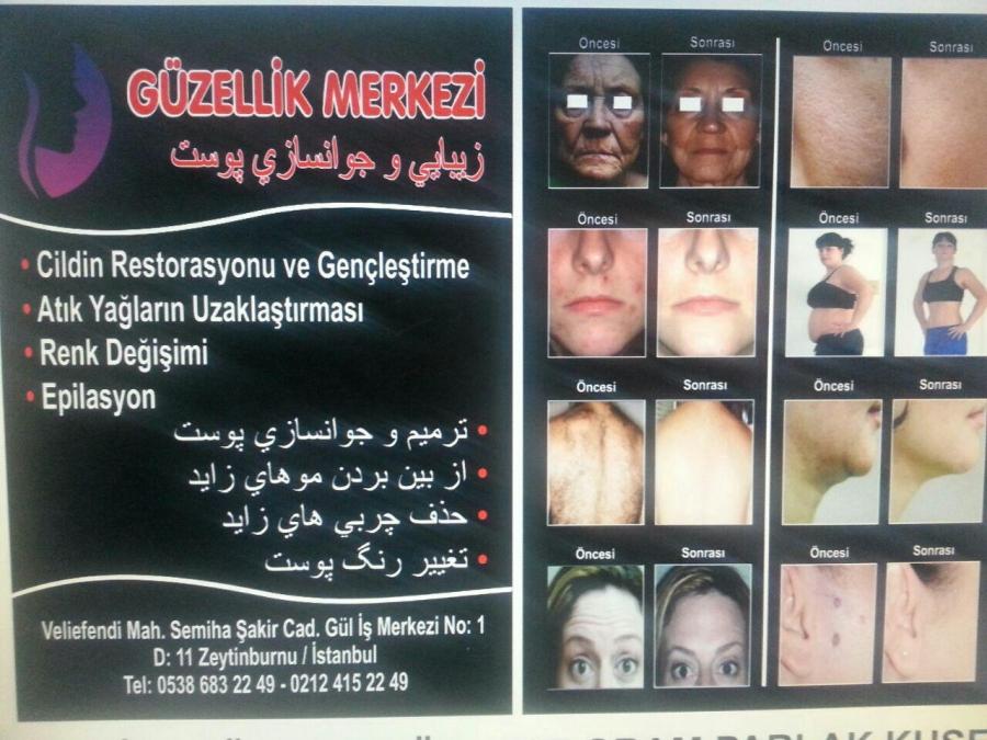 در استانبول مرکززیبایی وجوانسازی پوست