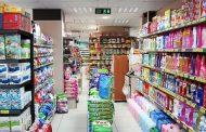 فروش بیزنس سوپر مارکت در منطقه بی اوغلو تاکسیم استانبول