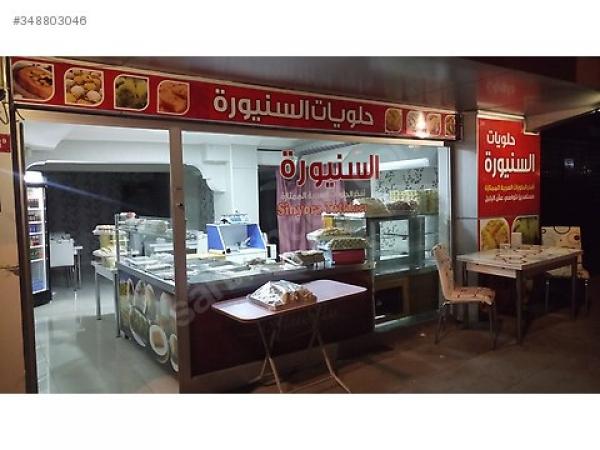 فروش بیزنس رستوران کوچک در منطقه آسیایی سلطان بی استانبول