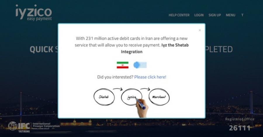 اتصال شتاب به شبکه جهانی با همکاری شرکت ترکیهای