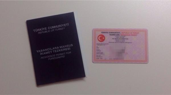 اطلاعیه اداره کل مهاجرت وزارت کشور ترکیه در مورد نحوه صدورمدرک اقامت برای اتباع خارجی