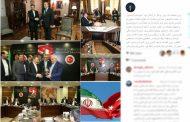 وزیر ارتباطات در ترکیه