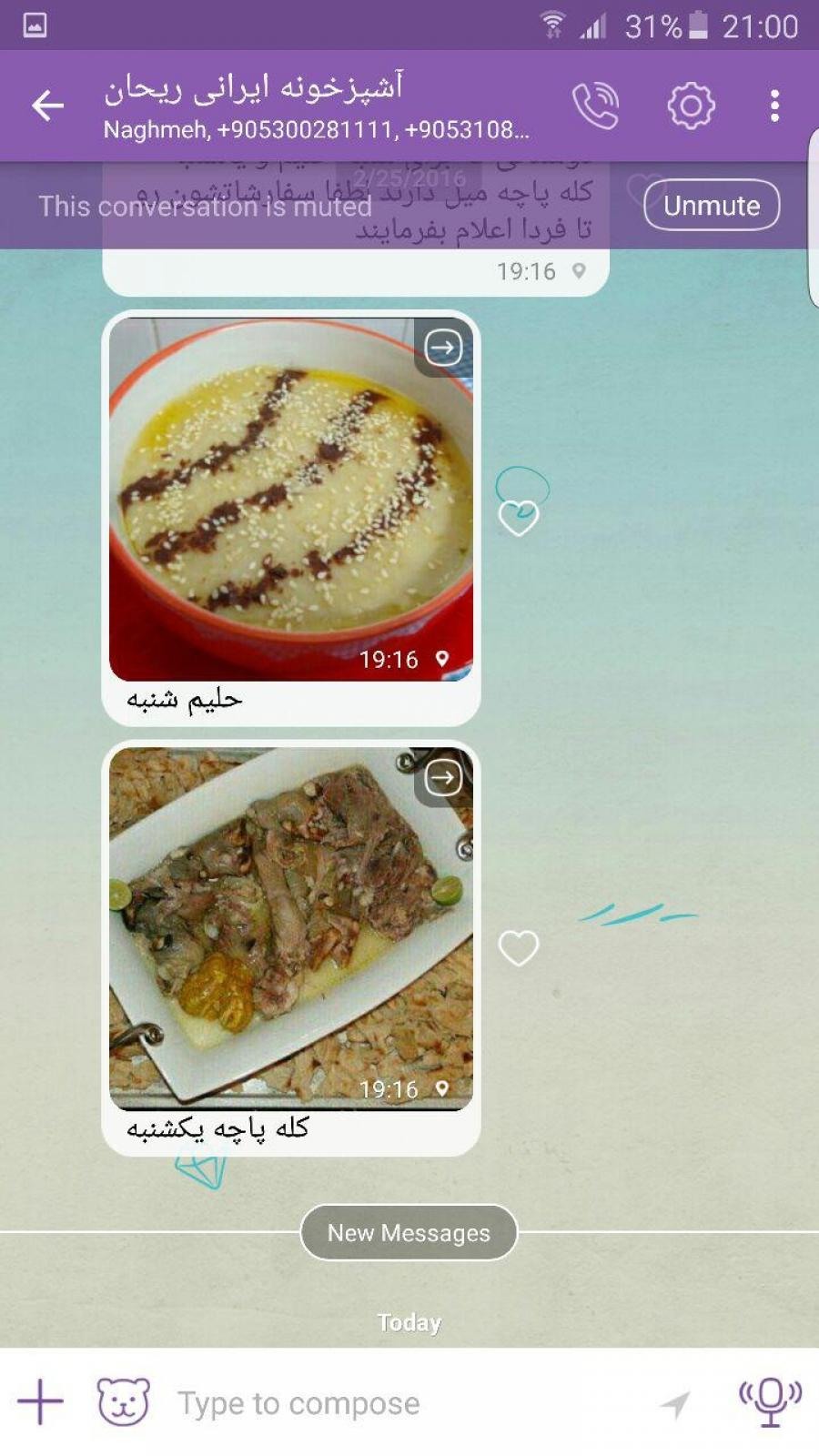 آشپزخانه ایرانی در استانبول