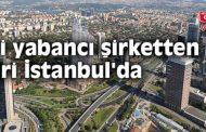 شرکتهای آلمانی ،انگلیسی وهلندی در صدر شرکتهای خارجی فعال ترکیه
