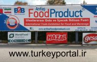 گزارش تصویری از نمایشگاه بسته بندی و نمایشگاه مواد غذایی استانبول