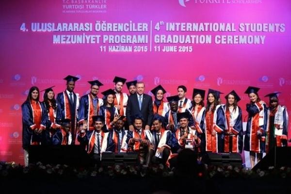 متقاضیان دریافت بورس تحصیلی در ترکیه، حتما این خبر را بخوانند!