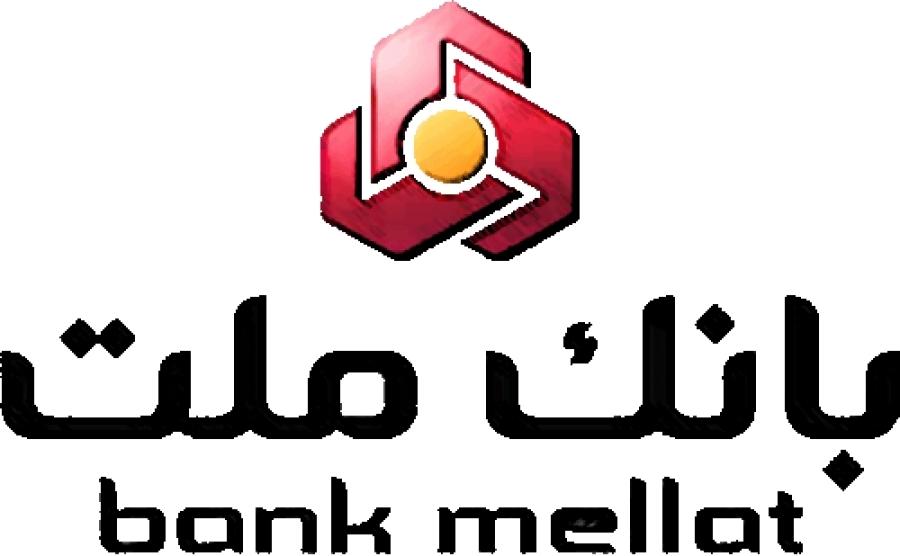 روابط بانکی ایران و ترکیه به حالت عادی بازگشت