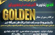 کافه رستوران بزرگ ایرانی گلدن