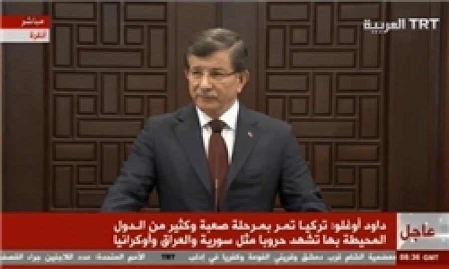 گسترش روابط با ایران در اولویت ترکیه است/ حجم تجارت دو کشور به ۳۰ میلیارد دلار خواهد رسید