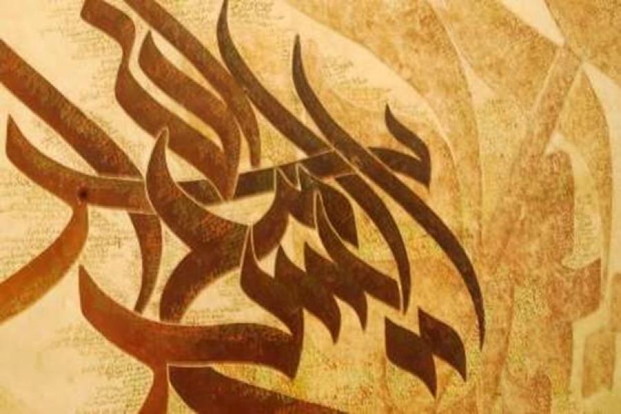 فستیوال بین المللی فرهنگی هنری ترکیه- ایران آغاز شد