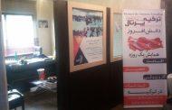 برگزاری جلسات مشاوره گروهی ترکیه پرتال در دفتر تهران