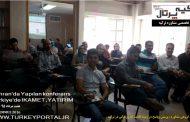 برگزاری همايش گروهي مشاوره ، پرسش وپاسخ در زمينه اقامت کاروزندگي در ترکيه
