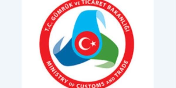 هنگام ورود به ترکیه چه وسایل معافیت گمرک دارد؟