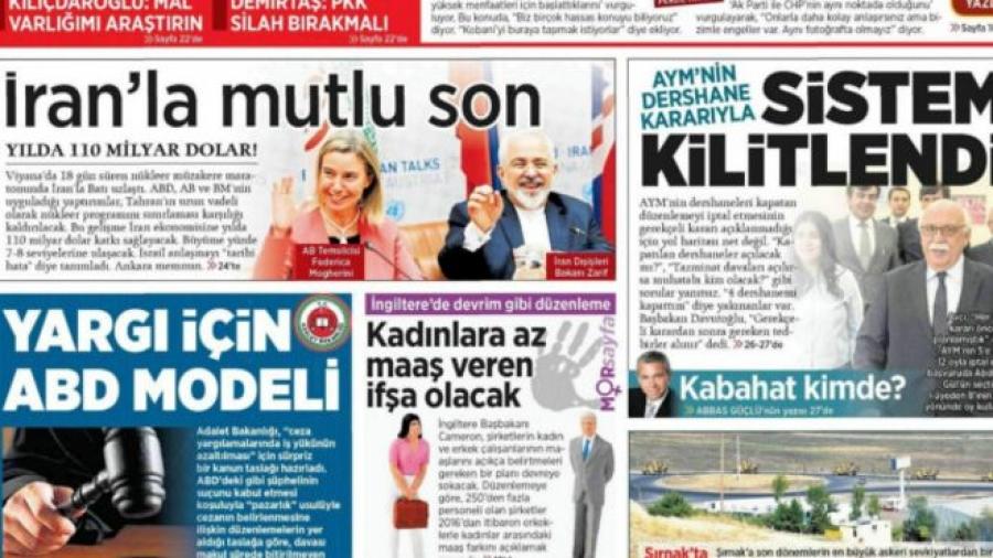 فرصت های اقتصادی ایران در روزنامه های ترکیه
