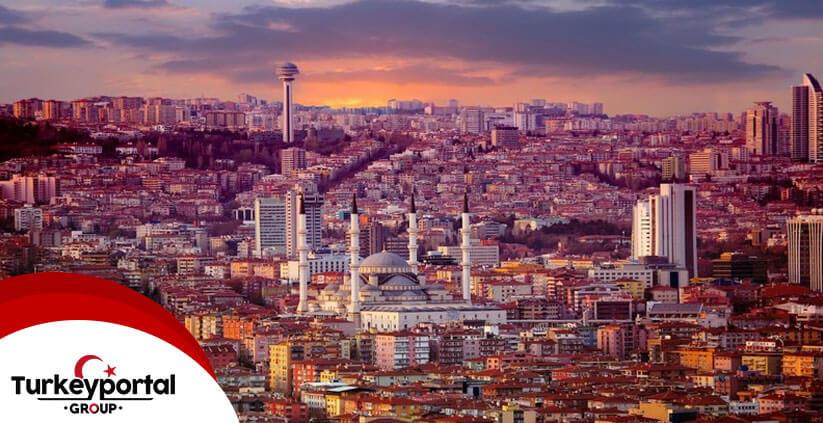شهر آنکارا در ترکیه