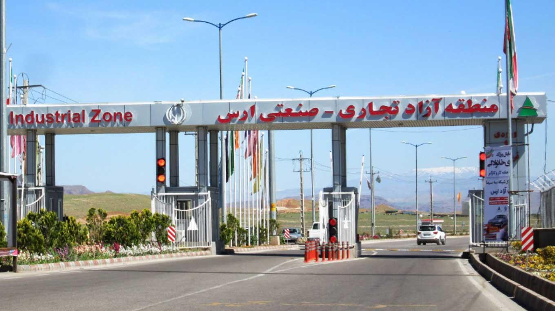اهمیت مناطق آزاد ترکيه براي منطقه آزاد ارس