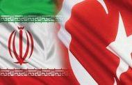 اقتصاد ایران و ترکیه مکمل یکدیگرند