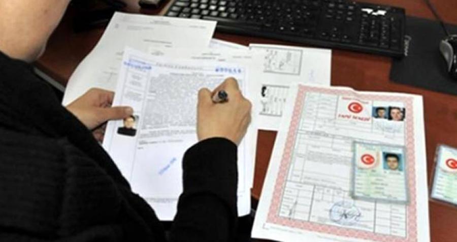 خرید ملک در ترکیه و کلیات آن
