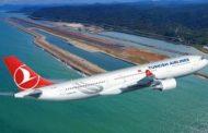 اولین فاز فرودگاه استانبول در سال ۲۰۱۷ آماده بهره برداری می شود