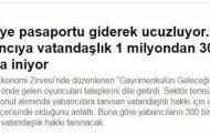 !!!امکان اعطای شهروندی ترکیه با خرید بجای یک میلیون دلار با 300 هزار دلار
