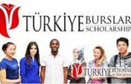 بورس تحصیلی دانشگاه های ترکیه