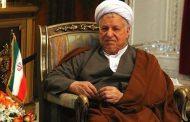 آیت الله هاشمی رفسنجانی: دستهایی درکارند تا روابط ایران و ترکیه مخدوش شود