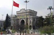 کیفیت دانشگاهای ترکیه