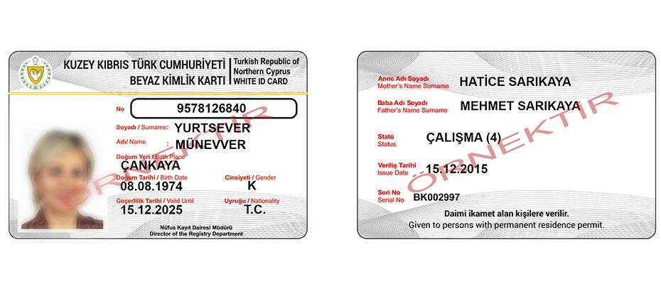 کارت اقامت دائم ترکیه