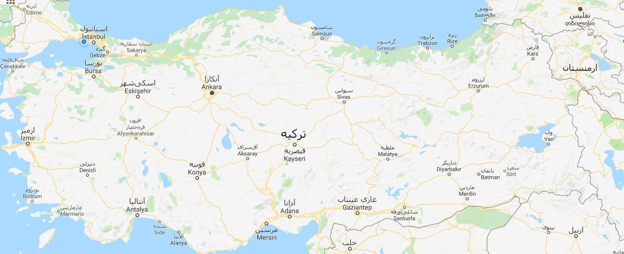 نقشه ترکیه با جزئیات کامل و فارسی