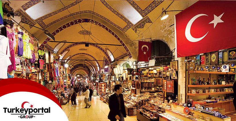 هزینه خرید در ترکیه