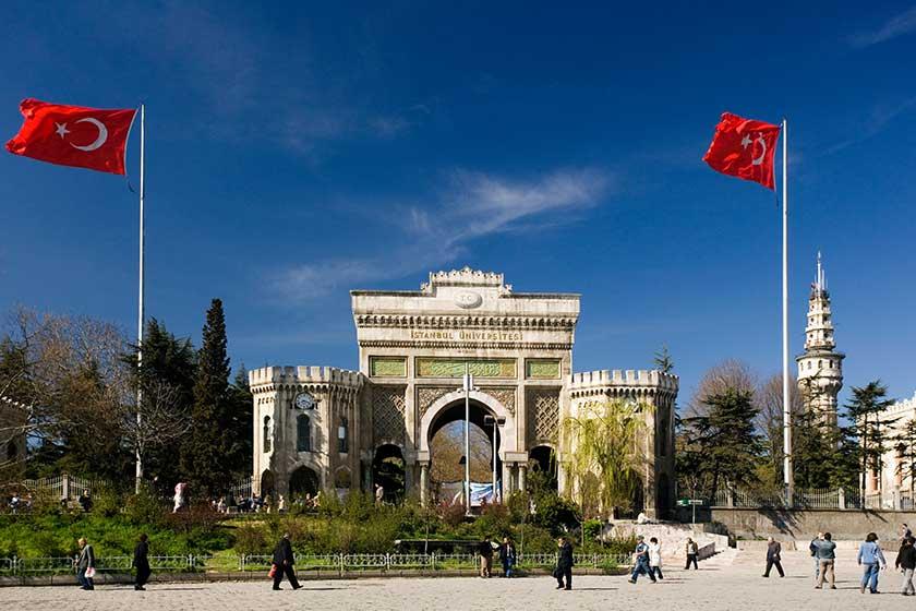 اقامت تحصیلی و دانشجویی ترکیه