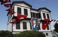 خانه آتاتورک در آوجیلار