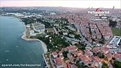 معرفی منطقه آوجیلار استانبول