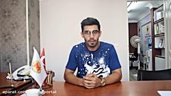 مشاوره ترکیه پرتال در تهران