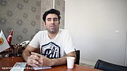 مشاوره ترکیه پرتال در تهران2