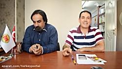 مشاوره ترکیه پرتال در تهران6