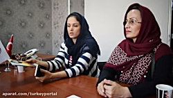 مشاوره ترکیه پرتال در تهران7