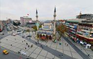 اقامت بشردوستانه در ترکیه