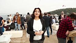 استارتاپ استانبول ۲۰۱۸ بخش اول