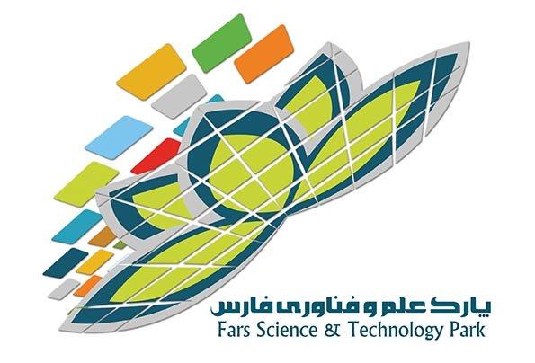 لوگو پارک علم و فناوری فارس