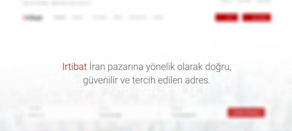 ارتباط | به زودی از ترکیه پرتال