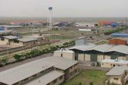 معرفی شهرک صنعتی چرمشهر در ترکیه