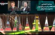 مصاحبه آقای رضا حسنی مدیرعامل ترکیه پرتال با رادیو تهران