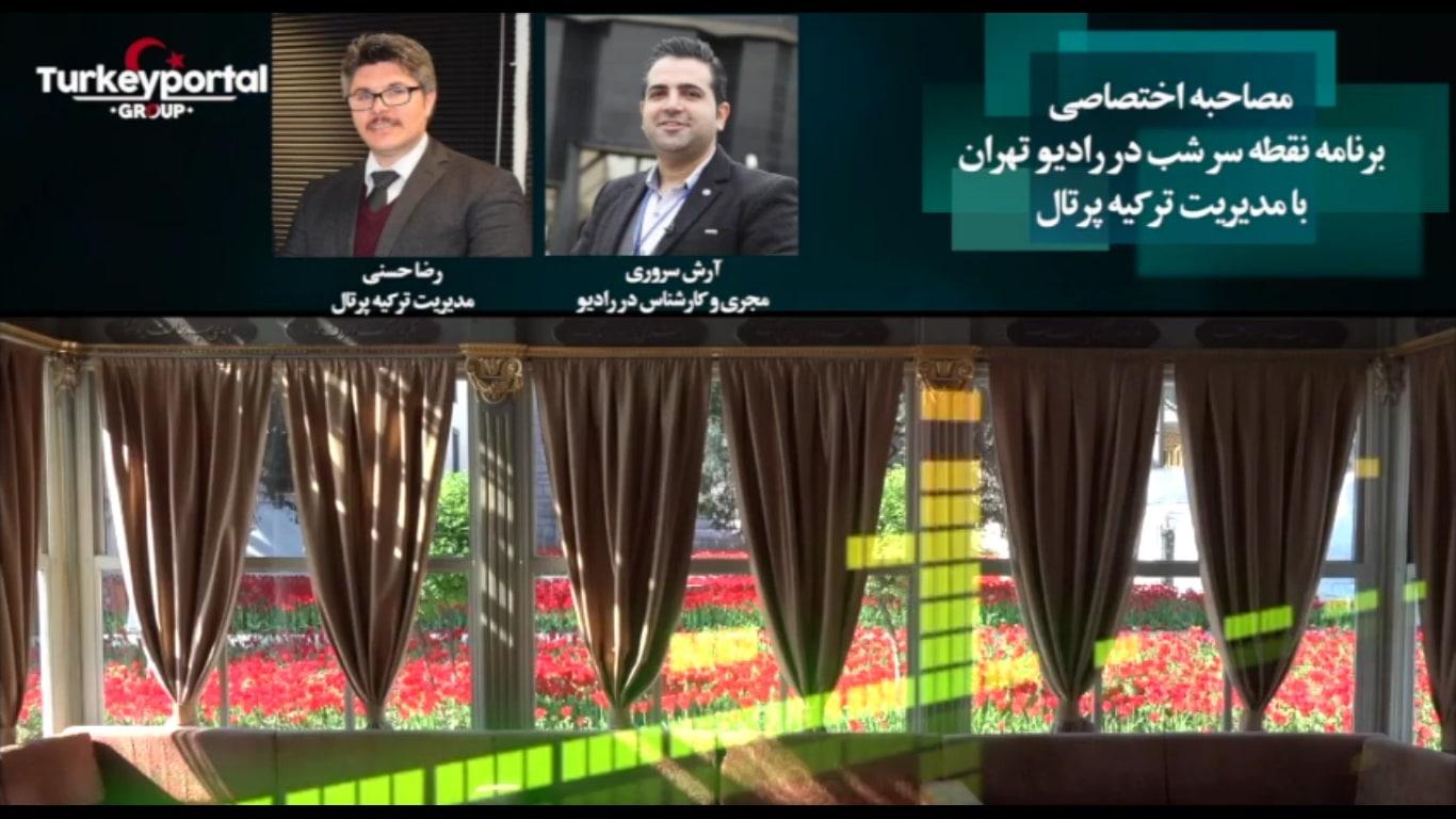 مصاحبه رضا حسنی