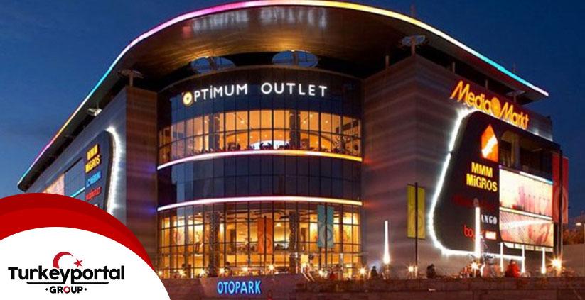 ۵ آوت لت (OUTLET) معروف استانبول با قیمت های باورنکردنی