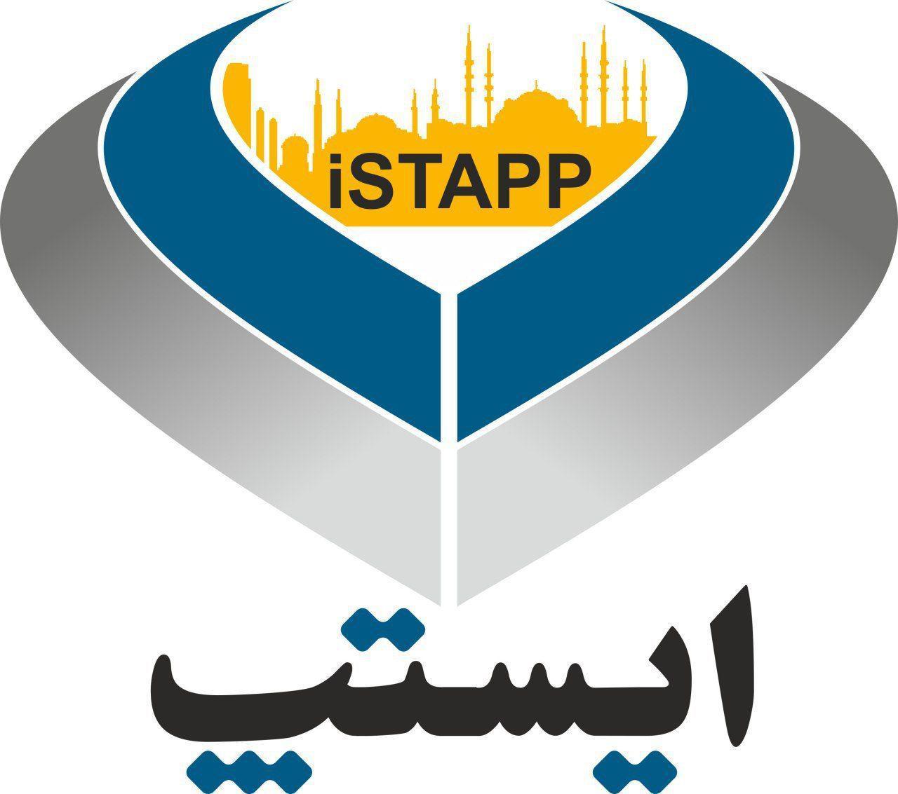 تاكسي اینترنتی و تلفنی ایرانی در استانبول
