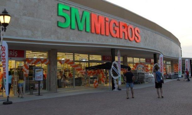 معرفی میگروس ، سوپر مارکت زنجیره ای در ترکیه