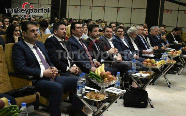 دومین همایش ترکیه پرتال در تهران برگزار شد.